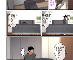 tengohambre Sueyuu Tsuma Omoi- Netorase Kanketsuhen Chinese 真夏个人汉化 Digital