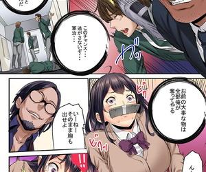 OUMA Ikaseru Furi suru dake tte Itta bantam ni... Satsutaba o Kuwaenagara Maji Ikigao o Sarasu JK Digital