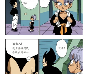 Yamamoto Have a crush on TRIANGLE Z PART 3 Living abortion Ball Z Chinese 个人瞎几把汉化 Colorized Decensored
