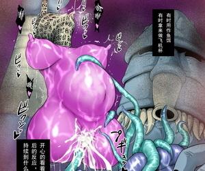 Studio TAGATA Yontarou Dluminia Oukoku Monogatari Tsurie - Dluminia lands story Fish temptation Color Boycott + 15 Pages Chinese 不咕鸟汉化组 - part 3