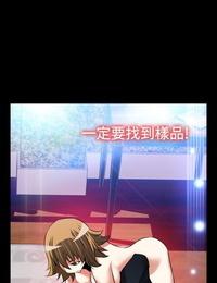 KKUN &INSANE Love Parameter 恋爱辅助器 83-85 Chinese - part 3