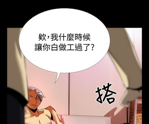 KKUN &INSANE Hallow Parameter 恋爱辅助器 83-85 Chinese - accoutrement 5
