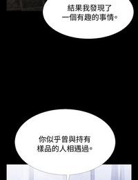 KKUN &INSANE Love Parameter 恋爱辅助器 83-85 Chinese