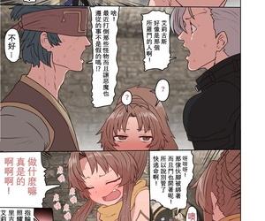 Sumiyao Eligos-san Oppai Momudake no Manga Megido 72 Chinese 星幽漢化組