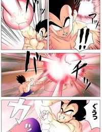 Puranpuman Bulma ga Sabishi Sou na Vegeta o Mite Tsui Nantonakuna Hon Dragon Ball Z