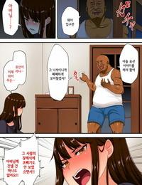 Waribashi Kouka Shitsui no Mibojin wa Gifu no Juyoku ni Oboreru - 실의의 미망인은 시아버지의 성욕에 빠진다 Korean