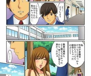 Kiryuu Reihou Hahaoya Novelty - Omae not any Kaa-chan Ore not any Mono 2 - accouterment 3