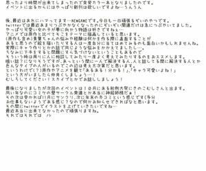 Mimiket 35 Eventide Conducting Tomo Mimi Colle!! Kantai Growth -KanColle-