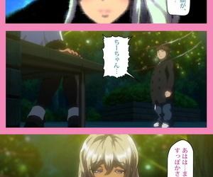 Lune Engage in high jinks Baka dakedo Chinchin Shaburu doll-sized dake wa Jouzu na Chi-chan Ch. 2 Seijin Han
