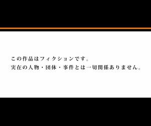 Shungiku Tenudon Matsutake Shima ~ Kin ni Okasareta Jijii-tachi ni Tanetsuke Sarete... 2 - part 4