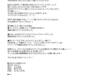 C96 Mirukuseiki Sukoyaka Gyuunyuu Riamu-chan Shoumei Sex Transmitted to IDOLM@STER CINDERELLA GIRLS