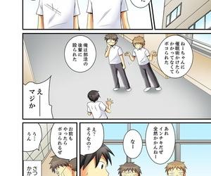Inoue Mitan Kanjiyasui Osanajimi to Saimi H!? 1