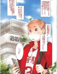 C90 maguro. Yukina Zettai Shourino Libero Haikyu!!