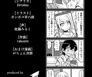 Ichi Up Ponpoko Heihachirou Kusuguri Android ELLIE English CrowKarasu - part 2