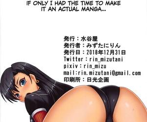 C95 Mizutaniya Mizutani Rin Geneki Taimanin ga Shoufu wide Shite Hataraiteiru no desu ga Taimanin Yukikaze English Hennojin