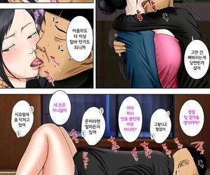 Minazuki Mikka Otto wa Gokuchuu- Ippou Tsuma wa... 2 ~Shakkin no Kata ni Tsuma ga Ooya no Musuko no Kaseifu ni Narimashite...~ - 남편은 옥중- 한편 아내는… 2 ~빚을 담보로 집주인 아들의 가성부家性婦가 되어…~ Korean 도레�