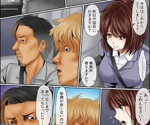 Korosuke Yamikinn Onna Ga Ochita Saki - Asoko No Naka Made Shaburare Tsukusu Zouryoubann3 - part 4