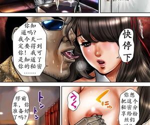 Tabe Koji Bitch on the Pole - 碧池之星 Chinese K记翻译 - part 5