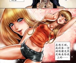 Tabe Koji Bitch on the Pole - 碧池之星 Chinese K记翻译