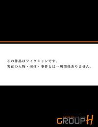 Nao Takami Ikenai JK Shintai Kensa ~Sonna Oku made Shirabecha Dame!! 1-3 - part 4