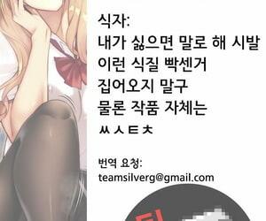 Nanao 3Piece ~Spring~ Play the fool ExE 07 Korean 팀실버 Digital