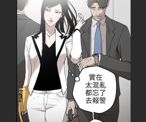 Honey trap 甜蜜陷阱 ch.1-7 Chinese - accouterment 3