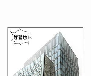 Favoured trap 甜蜜陷阱 ch.1-7 Chinese - attaching 4