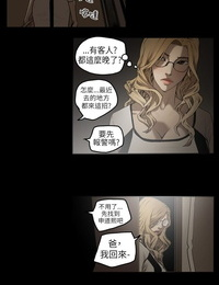 Honey trap 甜蜜陷阱 ch.1-7 Chinese