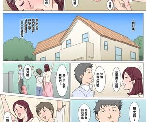 Pairesshu Anmoku no Ryoukai de Oba-san here H Shita Hanashi Chinese 黑条汉化
