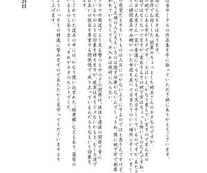 Foulness Center Kameyoko Bldg Seieki Mamire no Tansu no Naka ni Tojikomerareta Zenra Oyako no Nurunuru Micchaku Kinshinsoukan - accoutrement 2