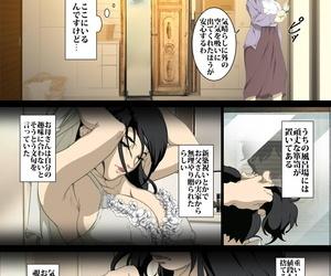 Low-down Center Kameyoko Bldg Seieki Mamire no Tansu no Naka ni Tojikomerareta Zenra Oyako no Nurunuru Micchaku Kinshinsoukan
