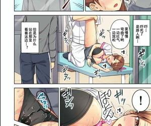 Diisuke Massage de Iku Toko Mirarechau! Shitagi o Nugasare Bikubiku Asedaku Sounyuu 1-3 Chinese lyspell个人出资,灰羽社汉化