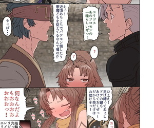 Sumiyao Eligos-san Oppai Momudake thimbleful Manga Megido 72