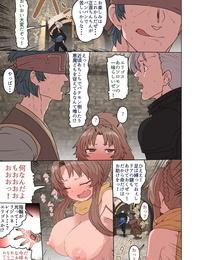 Sumiyao Eligos-san Oppai Momudake no Manga Megido 72