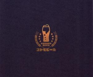 C94 Kodomo Beer Yukibuster Z JUNE BRIDE Maternity Photo Book