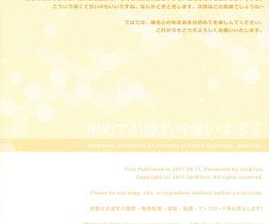 C92 Jun&Yuri Yuriko Hajimete hardly ever Haruna Kawai Sugite Kantai Collection -KanColle-