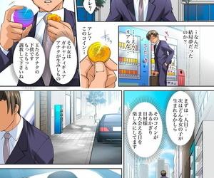 Gaticomi Vol. 30 - part 3