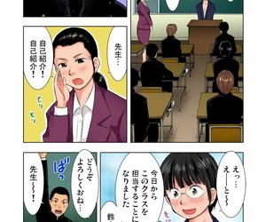 Gaticomi Vol. 30 - part 6