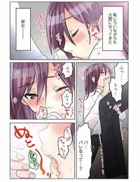 Sakura Shouji Desk no Shita de- Ai o Sakebu ~Aimai de Ibitsu na Futari~ 1 - part 2