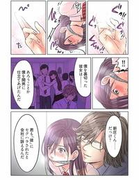 Sakura Shouji Desk no Shita de- Ai o Sakebu ~Aimai de Ibitsu na Futari~ 1 - part 6