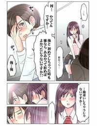 Sakura Shouji Desk no Shita de- Ai o Sakebu ~Aimai de Ibitsu na Futari~ 1 - part 7