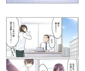 Sakura Shouji Desk no Shita de- Ai o Sakebu ~Aimai de Ibitsu na Futari~ 1