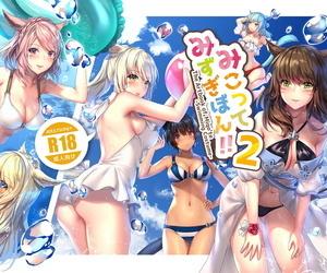 lionoil Arumajiki Miqote Mizugi Bon!! 2 Final Fantasy XIV Digital