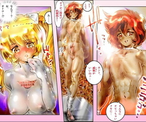 NEOGENTLE SEE-THROUGH ANGEL Shokushu Reloaded