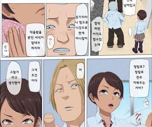 Cotton abode Sonokoro- Anoko wa...3 - 그 무렵- 그녀는 ... 3 Korean 디스워드