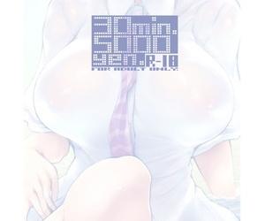 30min-5000yen Kagami Uekusa Oshi no Sensitive na Hon. Nijisanji Digital