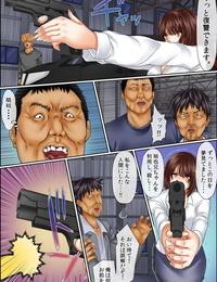 Korosuke Yamikinn Onna Ga Ochita Saki - Asoko No Naka Made Shaburare Tsukusu Zouryoubann4 - part 3