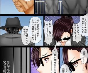 Korosuke Yamikinn Onna Ga Ochita Saki - Asoko Thimbleful Naka Made Shaburare Tsukusu Zouryoubann4 - part 5