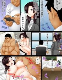 Korosuke Yamikinn Onna Ga Ochita Saki - Asoko No Naka Made Shaburare Tsukusu Zouryoubann4 - part 5