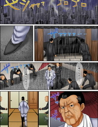 Korosuke Yamikinn Onna Ga Ochita Saki - Asoko No Naka Made Shaburare Tsukusu Zouryoubann4 - part 6